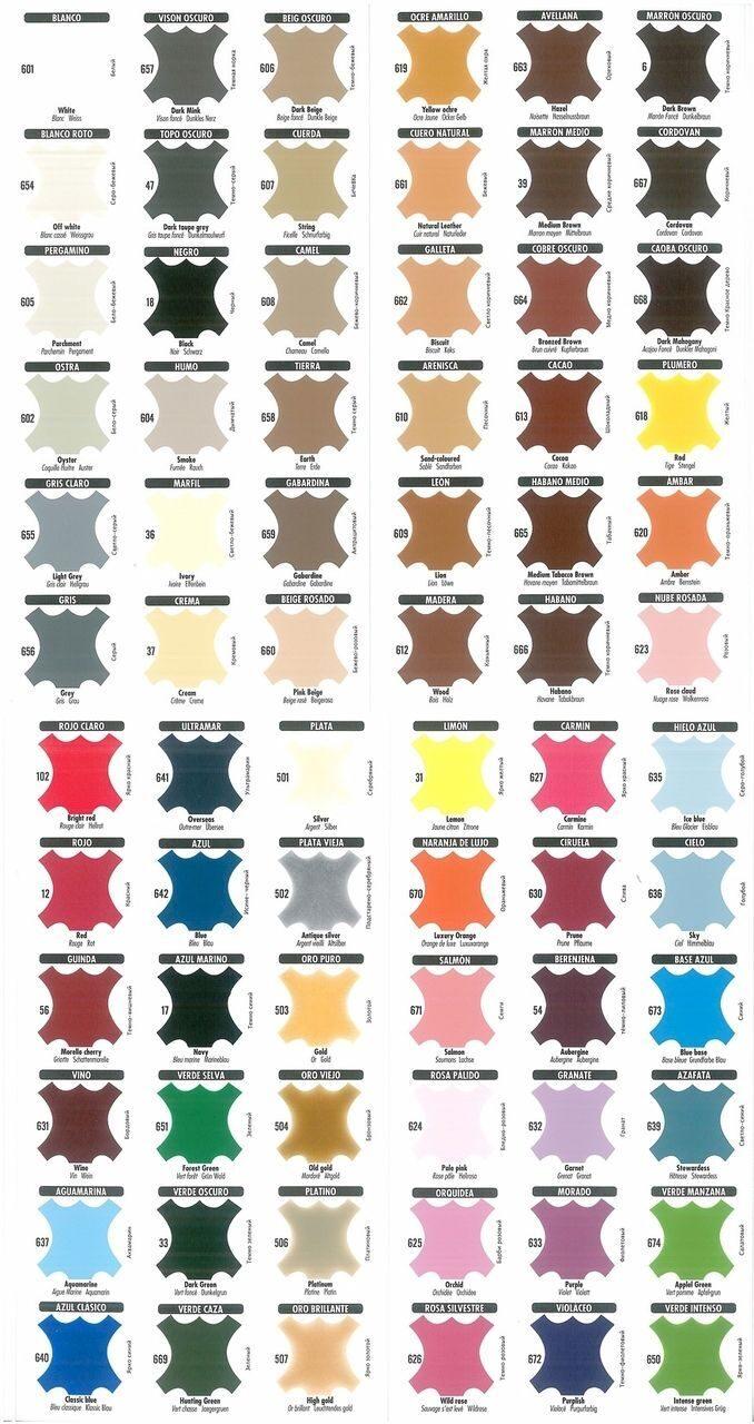 Карта цвета сапфир